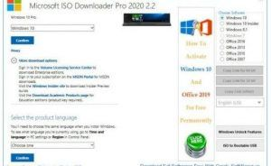 Microsoft ISO Downloader Pro 2020 v2.4 Multilingual [Latest] - S0ft4PC